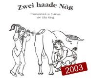 2003_Poster_Jahr_186px