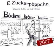 2007_Poster_Jahr_186px