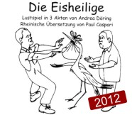 2012_Poster_Jahr_186px