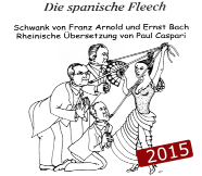 2015_Poster