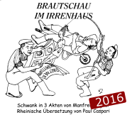2016_Poster